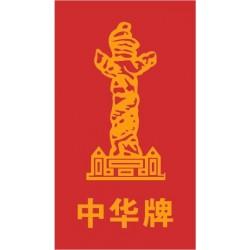 Chung Hwa 中華牌