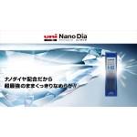 uni 三菱鉛筆 Nano Dia 鉛芯筆替芯