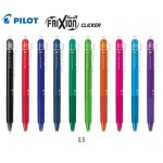 Pilot FriXion Ball Clicker 擦擦隱形筆 LFBK-23EF/F (0.5mm/0.7mm)
